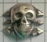 Перстень Адамова Голова