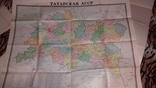 Карта Татарской ССР 1966 год., фото №2