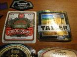 Этикетки пиво, фото №4
