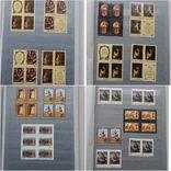 Колекція марок (437 штук) photo 5