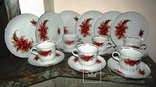 Сервиз чашки блюдца тарелки роспись клеймо Германия