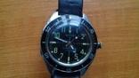 Часы Восток Амфибия 200 метров СССР