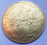 50 лей 1906 года.