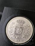 500 Рейс 1891 год Карлос l photo 6