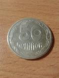 50 копеек 1992 года Серебро photo 2