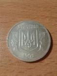 50 копеек 1992 года Серебро photo 4