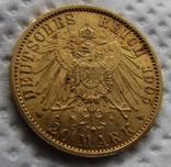 20 марок 1905 года Германия Пруссия