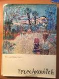 Терешкович Константин ,цветная литография 1949г. photo 6