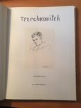 Терешкович Константин ,цветная литография 1949г. photo 7