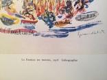 Терешкович Константин ,цветная литография 1949г. photo 9