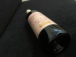 """Вино коллекционное """"Черный доктор"""". Массандра. Урожай 2007 года. 750 мл. photo 3"""