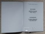 Новый каталог по троякам и шестакам 1618 - 1627 г.г. ( 2) photo 2