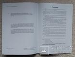 Новый каталог по троякам и шестакам 1618 - 1627 г.г. ( 2) photo 3
