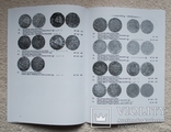 Новый каталог по троякам и шестакам 1618 - 1627 г.г. ( 2) photo 6