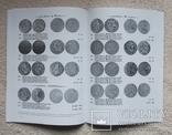 Новый каталог по троякам и шестакам 1618 - 1627 г.г. ( 2) photo 9