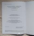 Новый каталог по троякам и шестакам 1618 - 1627 г.г. ( 2) photo 12