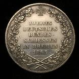 Бремен 1 талер 1865 год Стрелковый фестиваль