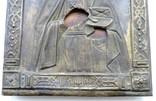 Икона Пантелеймон (36) photo 4