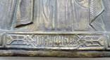 Икона Пантелеймон (36) photo 10