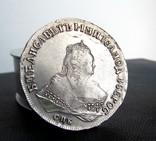 Рубль 1746 спб Елизавета photo 5