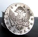 Рубль 1746 спб Елизавета photo 8