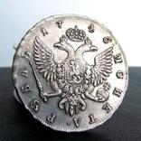 Рубль 1746 спб Елизавета photo 9