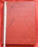 Большой альбом марки времен СССР 290 шт. + блоки + листы. Почти все спорт. photo 1