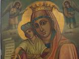 Икона Божией Матери «Милующая» (Достойно есть). photo 2