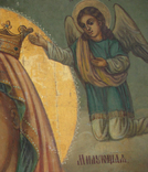 Икона Божией Матери «Милующая» (Достойно есть). photo 4