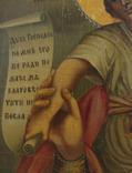Икона Божией Матери «Милующая» (Достойно есть). photo 5