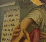Икона Божией Матери «Милующая» (Достойно есть). photo 6