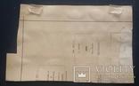 УНР. Венский выпуск 1920 год. Полная серия 14 марок. photo 2