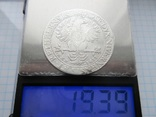 Экю (30 соль) 1613 Герцогства Невер и Ретель совр. Франция RRR photo 6