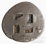 Статер Тракия Фасос (453-449 г. до н.э.) photo 2