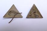 Петличные знаки №3, фото №4