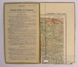 Австрийская туристическая карта Freytag & Berndt №2 . photo 2