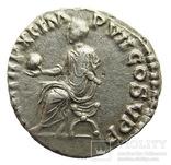Денарий Коммод 177-192 г. н.э. photo 3