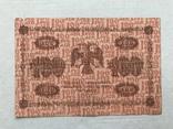 100 рублей 1918, фото №3