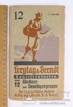 Австрийская туристическая карта Freytag & Berndt №4 . photo 1