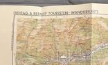 Австрийская туристическая карта Freytag & Berndt №4 . photo 4