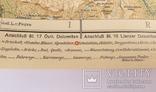 Австрийская туристическая карта Freytag & Berndt №4 . photo 9