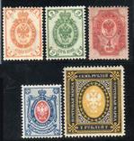 Царская Россия, 1902-1904, 5 марок photo 1