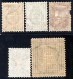 Царская Россия, 1902-1904, 5 марок photo 2