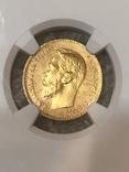 5 рублей 1898 года в мс -64 photo 2