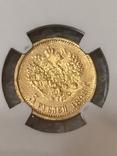 5 рублей 1898 года в мс -64 photo 3
