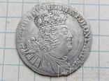 Шесть грошей 1755 Август 3 photo 2