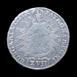 17 Крейцеров 1751, Австрия photo 1