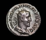 Philip I Arab антониниан RIC 3 photo 1