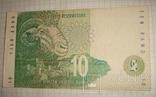 ЮАР 10 рандов, фото №3