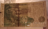 ЮАР 10 рандов, фото №4